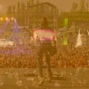 DCODE-Premios-Fest